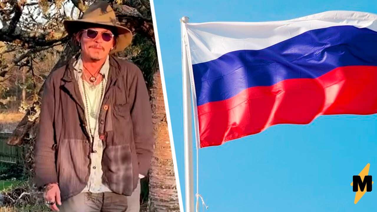 Джонни Депп заговорил по-русски, и фаны  самые счастливые. В видео всего пара слов, но и они покоряют сердца