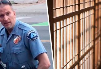 Суд признал экс-полицейского Дерека Шовина виновным в смерти Джорджа Флойда. Но россияне не за BLM — они злы