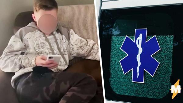 Ребёнок спас пострадавшего в ДТП без помощи от 911. Справится с задачей ему помог TikTok и смекалка