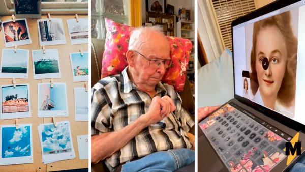 Ветеран увидел фото своей молодой жены не смог сдержать эмоции. Ещё бы, ведь любимая снова кивнула, как живая