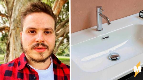 Блогер зашёл в ванну, а в раковине его ждёт Чужой. По крайн