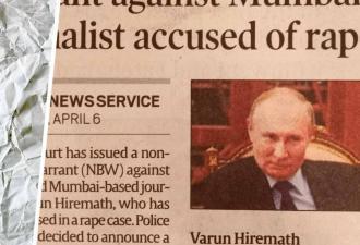 Читатели открыли индийскую газету, а там — Владимир Путин. И статья с фото заставила людей писать Кремлю