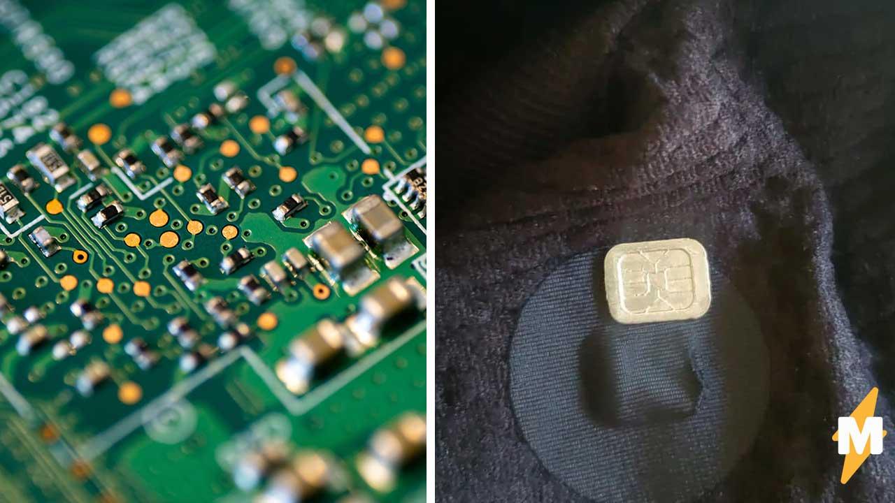 Клиентка нашла микрочип в нижнем белье, а потом узнала, зачем он. Где-то в мире заволновался один Билл Гейтс