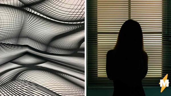 Квадраты на фото - простой тест на депрессию, который пройдут не все. Попробуйте, если не боитесь диагноза