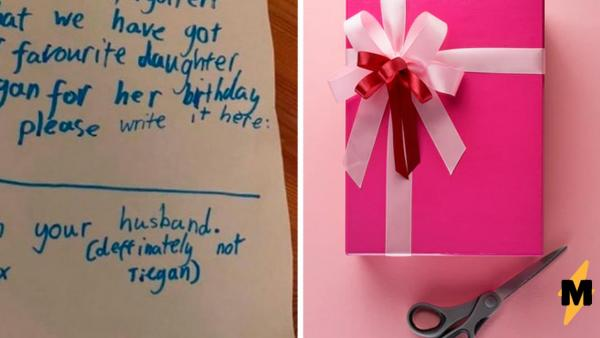 """Дочь так хотела знать, что ей подарят родители, что придумала трюк. """"Дорогая жена"""" - начинается её письмо маме"""