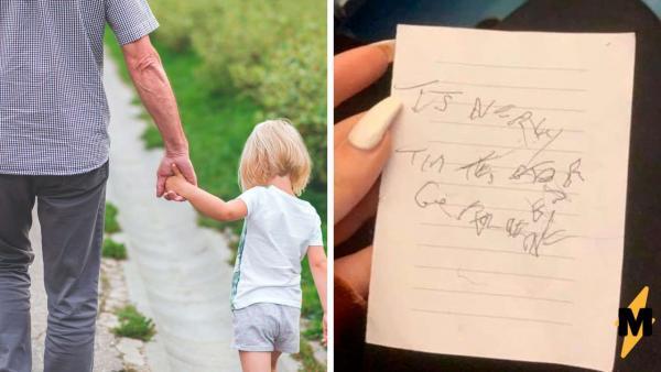 Дед оставил внучке письмо, и это тест для шпиона. Агенты ГРУ сломаются над шифром, но содержимое того стоит