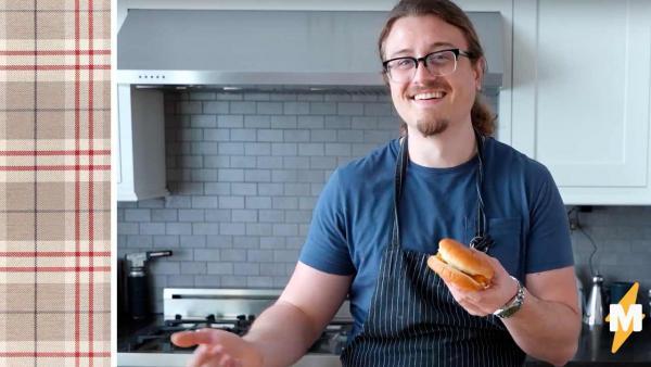 """Блогер сделал """"Филе-О-Фиш"""", и для фастфуда плохие новости. При виде бургера никому не хочется есть в """"Маке"""""""