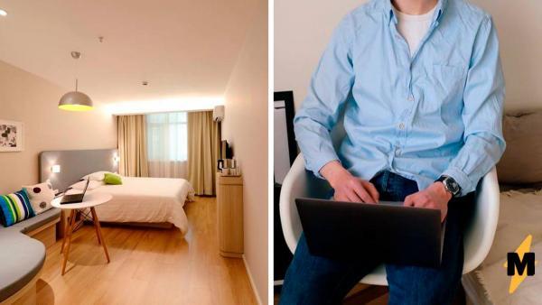 Жених снял номер в отеле ради свидания, но такого не ждал. На кровати сидел конкретный батя - с вопросами