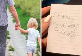 Дед оставил внучке письмо, и это тест для шпиона. Агенты ГРУ сломаются над шифром, но содержимое стоит того