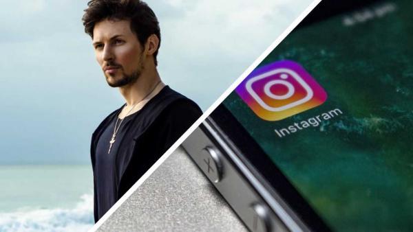 Инстаграм так очистился, что в него вернулся Павел Дуров. И люди выдали все шутки, которые копили три года