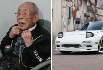 Водитель вышел на пенсию, но в 93 года он король дорог. Ведь на виртуальной трассе он круче молодых геймеров