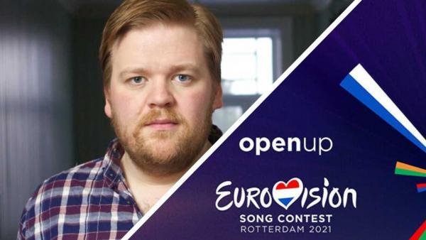 """Ведущий от Исландии на """"Евровидении"""" - новый мем. Стоило его увидеть, и вайбы отца с рыбалки вошли в чат"""