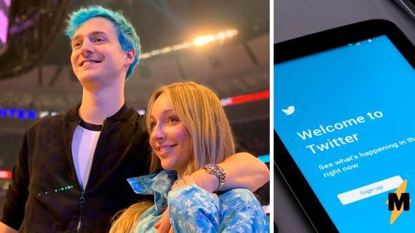 Геймер Ninja похвастался в твиттере женой, но что-то пошло не так. Ведь вместо восхищения, парень получил хейт