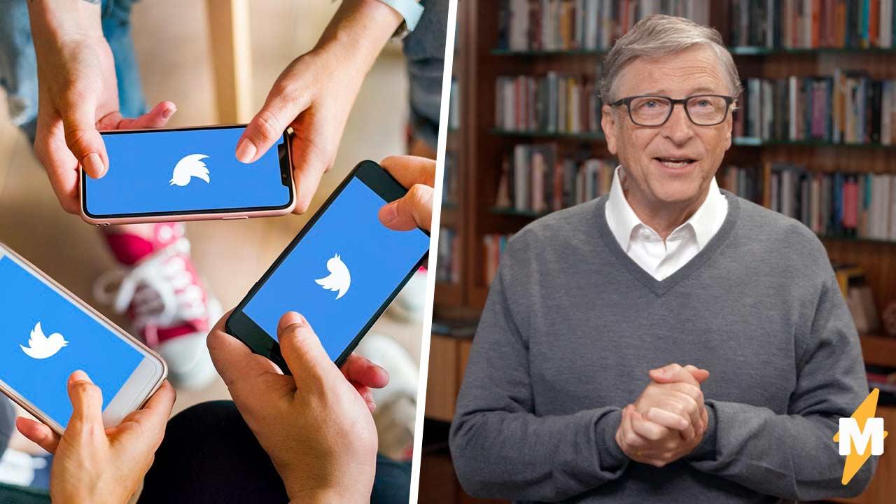 Отмена Билла Гейтса на счёт три, два, один. Люди узнали из СМИ об изменах бизнесмена и не дали ему спуску