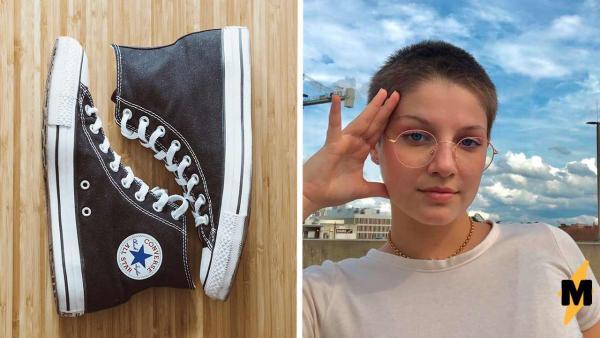 Художница увидела коллекцию кед Converse и узнала дизайн. Ведь