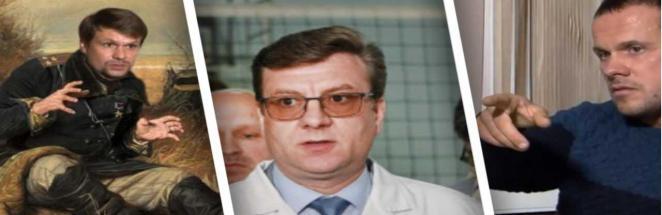 Врач, лечивший Навального, найден живым, но поток мемов о ГРУ запущен. Петров и Боширов, вас раскрыли (опять)