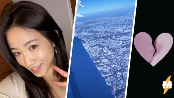 Блогерша полетела в другую страну, чтобы точно расстаться с парнем. Узнав, как она это сделал, люди её боятся