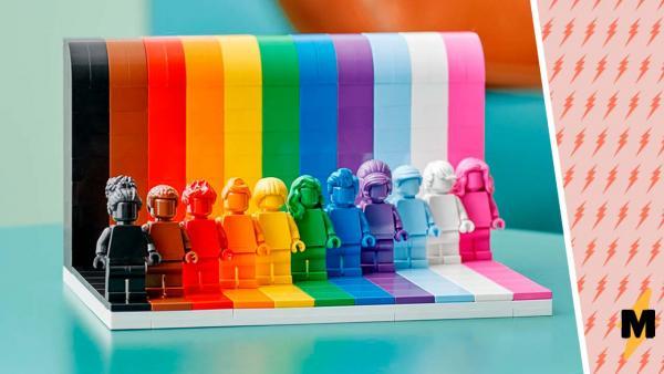 Люди увидели LEGO в поддержку ЛГБТК+ и ополчились на бренд. Они поняли, для чего на самом деле выпускают набор
