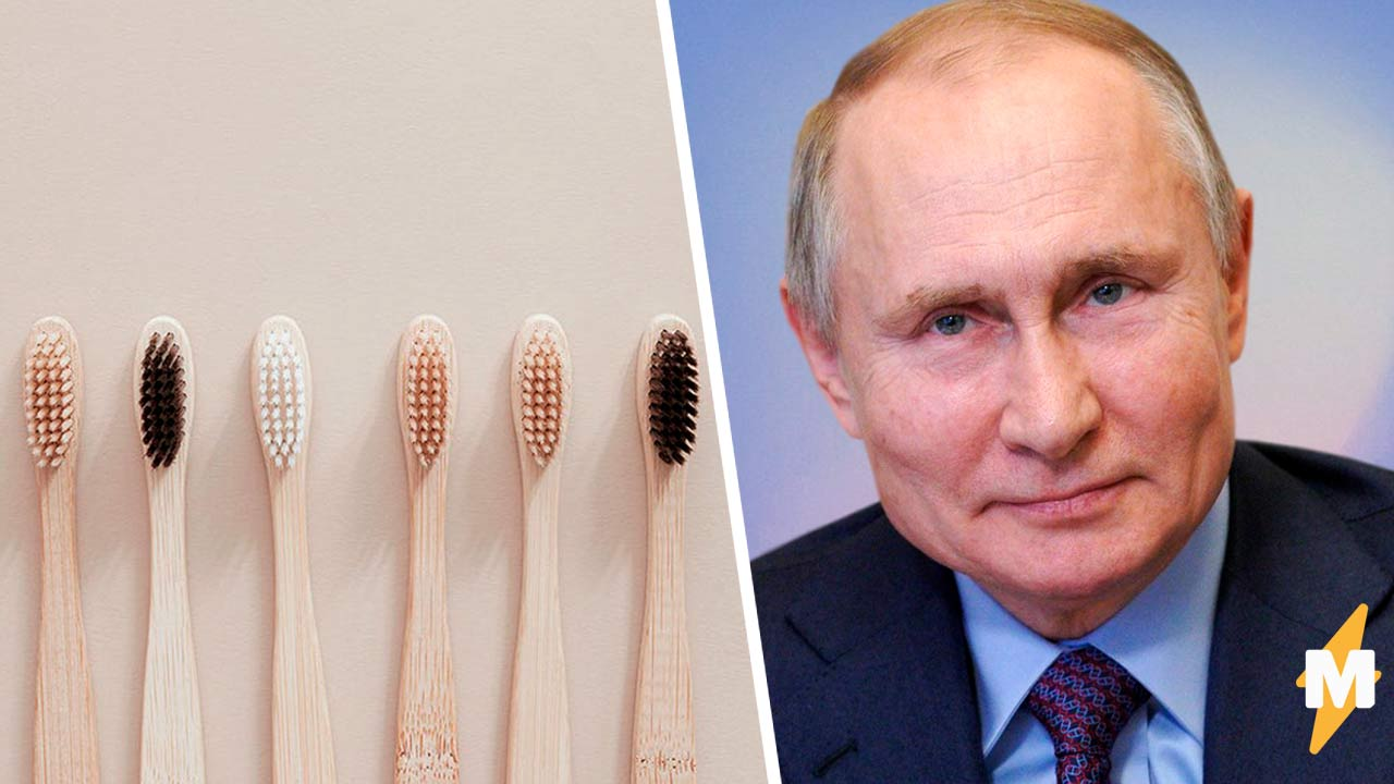 Слова Зубы выбьем от Владимира Путина  готовый мем. Он научит вас дипломатии (наверное)