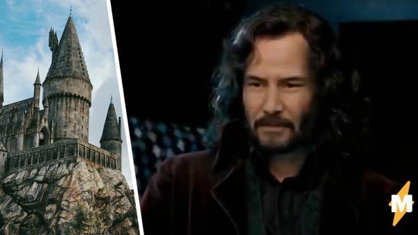 """""""Гарри Поттер"""" с Киану Ривзом - это реально, доказал блогер. Видео с новыми героями покорило фанов"""