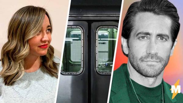 Блогерша зашла в метро, а там - Джейк Джилленхол. Теперь она знает, как легко получить селфи со звездой