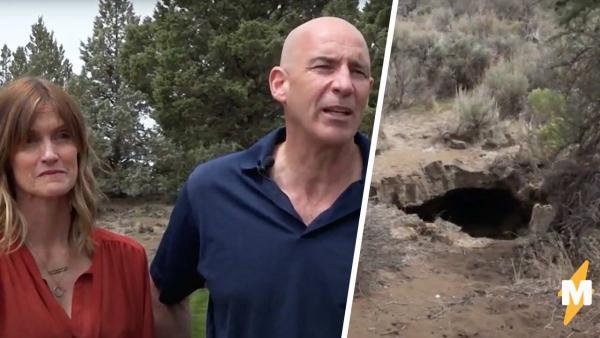 Риелтор сказал супругам, что под домом есть пещера. То, что это был портал в ад из лавы, они уже узнали сами