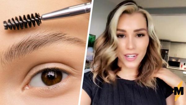 Блогерша сделала брови и осознала ошибку лишь через четыре года. Сколько на лице бровей - загадка даже для неё