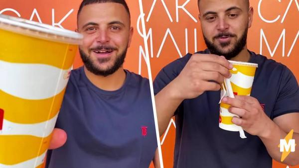 """Соломинки в стаканах """"Макдоналдс"""" не нужны. Пекарь показал, как пить из крышки без трубочки и мир людей рухул"""