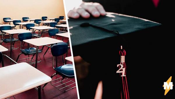 """Школа в Якутии устроила персональный выпускной школьнику. А как иначе, когда ты """"Единственный и неповторимый"""""""