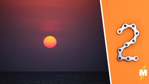 """Зевака посмотрел на небо и застыл на месте. Два солнца до этого он видел только в """"Звёздных войнах"""""""