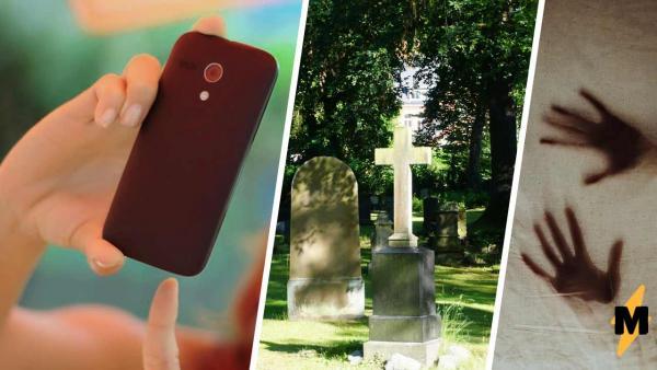 Троица сделала селфи на кладбище, а потом увидела снимок. Так они узнали, что на самом деле их было четверо