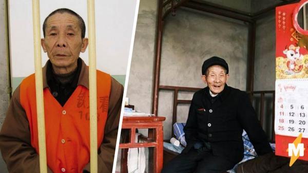 Пенсионера посадили в тюрьму в Китае, а он и рад. О таких условиях жизни на воле старик даже не мечтал