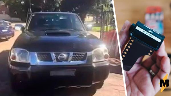 Австралийский парень решил продать свою машину в интернете и случайно засветил дикпики