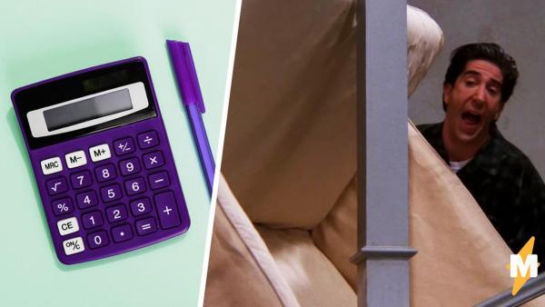 Эпизод «Друзей» с застрявшим диваном озадачил математика. Он доказал – диван (и Чендлера) можно было спасти