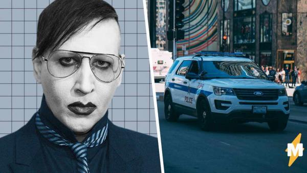Полиция ищет Мэрлина Мэнсона за нападение, но зря. Люди уверены - певец скоро ответит по другим обвинениям