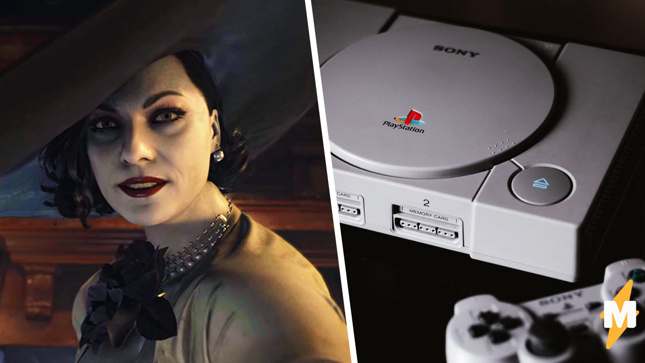 Фан показал Resident Evil: Village для PS1, и леди Димитреску больше не краш. Теперь она действительно пугает