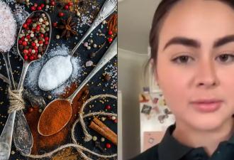 Кассир полгода пользовалась перцем с необычным вкусом. Когда она поняла, что специи живые, было слишком поздно