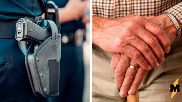 Дедушка решил сдать оружие полицейским, но офицеры не рады. Увидев свёрток мужчины, они побежали к сапёрам