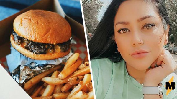 Любительница заесть бургер шашлыком сейчас выглядит вот так. Но она на фото «до» — лучшая антиреклама фастфуда