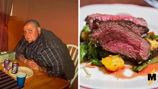 Любитель фастфуда решил питаться одним красным мясом и разорвал шаблоны. Его новая внешность - нокаут веганам
