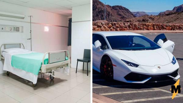 Безработный попросил у бога Lamborghini, а взамен решил поститься 40 дней. Божественнее сделки только её итог