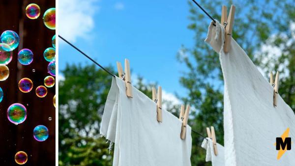 Мама уместила весь гардероб на сушилку и помяла лишь законы физики. Похоже, мы все сушили вещи неправильно
