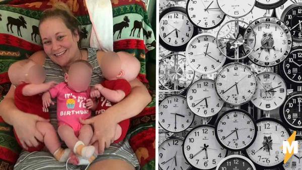 Мама родила тройняшек, но не просто в разные дни. Старшему пришлось ждать младших десятилетие