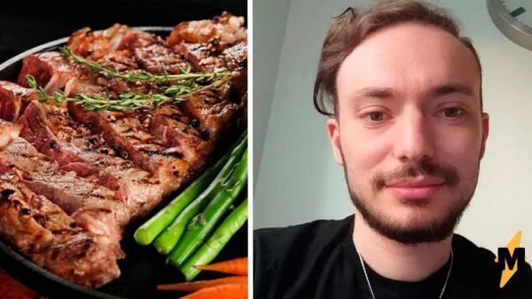 Мясоед говорит, что нет ничего вкуснее сырой и тухлой говядины. Есть аргументы «против», и мы все их знаем