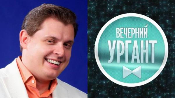 Евгений Понасенков попал в «Вечерний Ургант» и переиграл ведущих. Ведь манеры Маэстро им не повторить