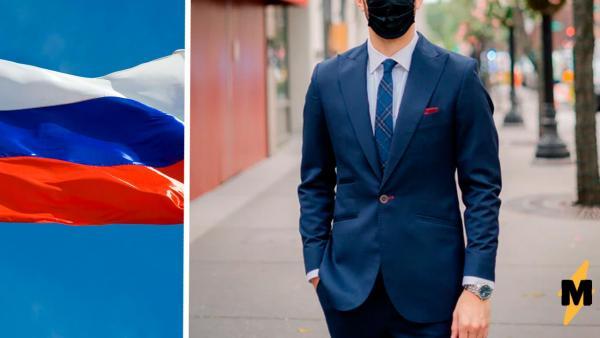 Мужчины показывают, что носили бы, если бы жили не в России. Полиция моды ни при чём - это ответ девушкам