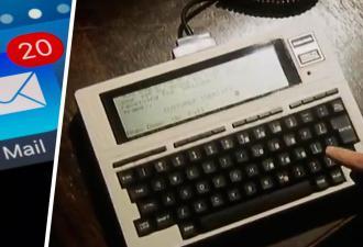 Видео о проверке электронной почты в 80-е возродилось, и зрители сломаны. А олды достанут платки