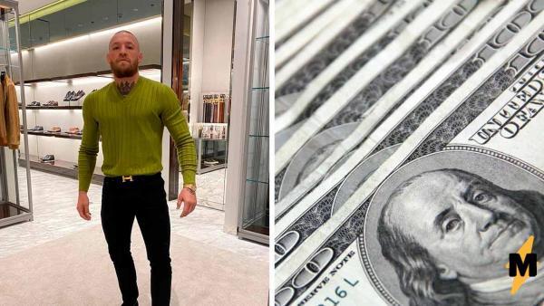 Фаны UFC хейтят Конора Макгрегора из-за списка Forbes. Боец стал первым, но критики нашли причину отменить топ