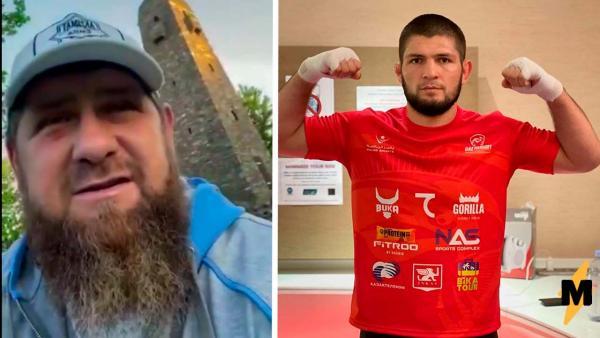 Рамзан Кадыров вызвал на бой Хабиба, и люди смеются. Они знают, почему Нурмагомедов уйдёт побеждённым