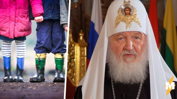 Патриарх Кирилл призвал женщин отдавать детей церкви. Но россияне знают, зачем главе РПЦ отряды младенцев